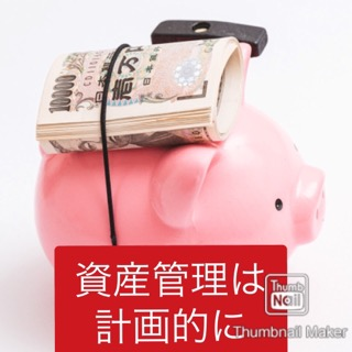 FX資産管理